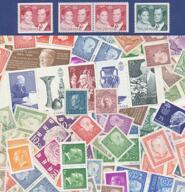 Swedish Royal stamps