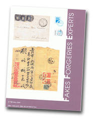 Fakes, Forgeries & Experts Journal #12