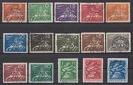 F 211-225, Världspostföreningen 50 år