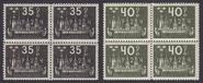 F 202-203, Världspostkongressen 1924 fyrblock **