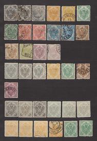 Samling Bosnien-Hercegovina 1879-1918