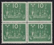 F 197cx, 10 öre Världspostkongressen fyrblock **