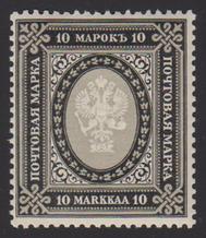 FI F 60c, 10 mark 1913 **
