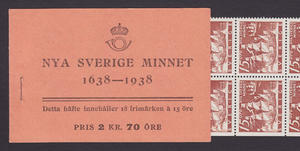 H35BC, 15 öre Nya Sverige-minnet 1938