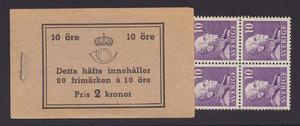 H39CC, 10 öre Gustaf V profil höger, typ I