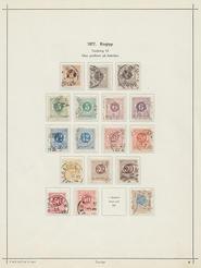 Samling Sverige 1858-1960