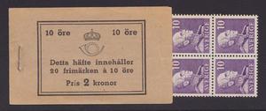 Häfte H39 CC 10 öre violett Gustaf V profil höger, typ I