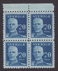 F 151C, 20 öre Gustaf V - en face fyrblock **