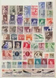 Samling Ryssland och Sovjetunionen 1883-1998