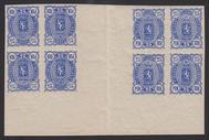 FI F 31v, 25 penni Vapentyp 8-block
