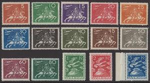 F 211-225, Världspostföreningen 50 år 1924 **