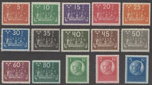 F 196-210, Världspostkongressen 1924 **
