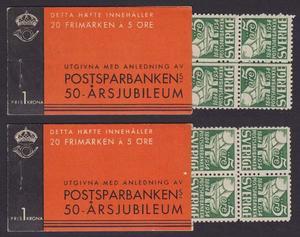 H25I, Postsparbanken 50 år typ I R+O
