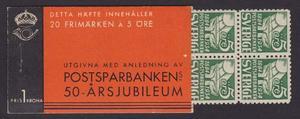 H25I, Postsparbanken 50 år typ I